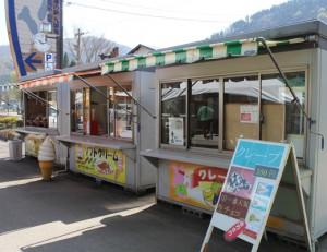 kuzuryu_shop150502
